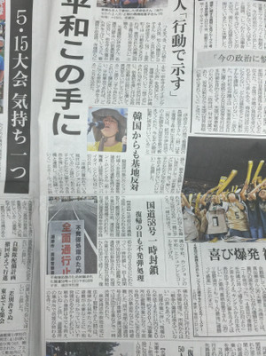 2016okinawa12
